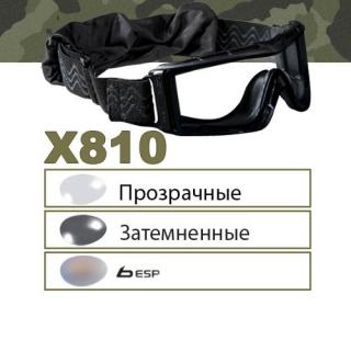 Очки Bolle X810