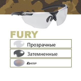 Очки Bolle FURY