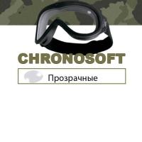 Страйкбольные очки Bolle CHRONOSOFT