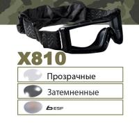 Страйкбольные очки Bolle X810