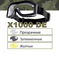 Страйкбольные очки Bolle X1000 DE (Двойная линза)